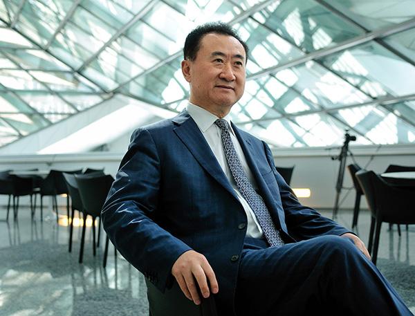 王健林 视觉中国 资料