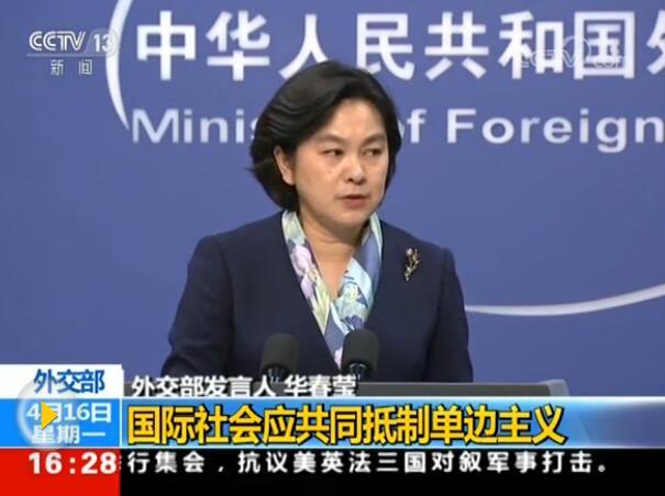中国外交部:拿有罪推定为由对叙利亚动武不负责任神墓续集1