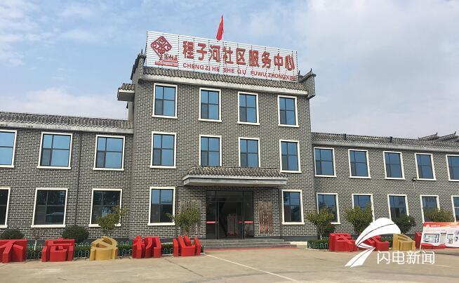 """临沂小程子河:乡村振兴打造美丽乡村样板 """"居家革命""""扮美贫困农家"""