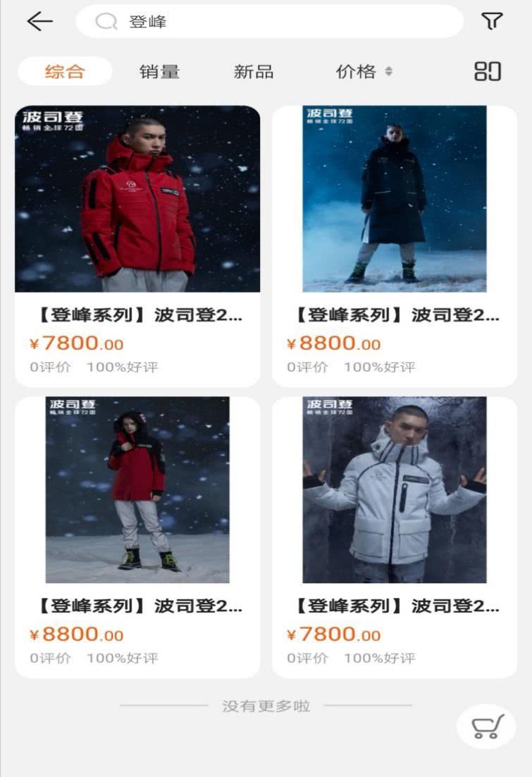 """ba娱乐客户端官网下载_英学者:中美""""新冷战""""绝非不可避免"""