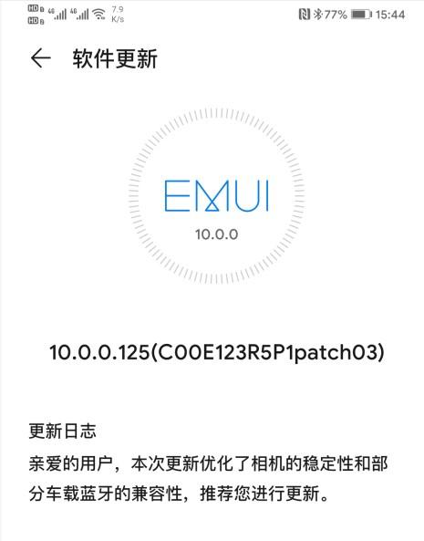 华为Mate30 Pro再推EMUI10相机优化更新包