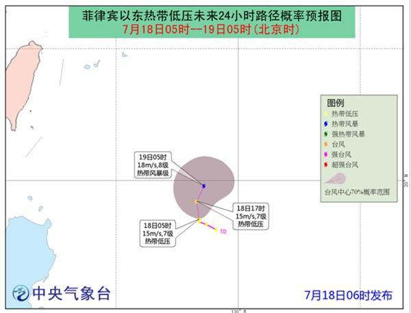 又一低压生成 或于24小时内加强为今年第10号台风