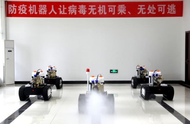 临沂大学:智能防疫喷雾消毒机器人诞生