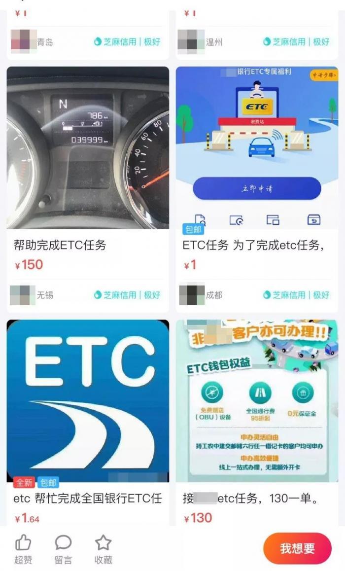九五至尊在线娱乐手机下载 搭建投融资交流平台,全球青年创新集训营在深圳举行