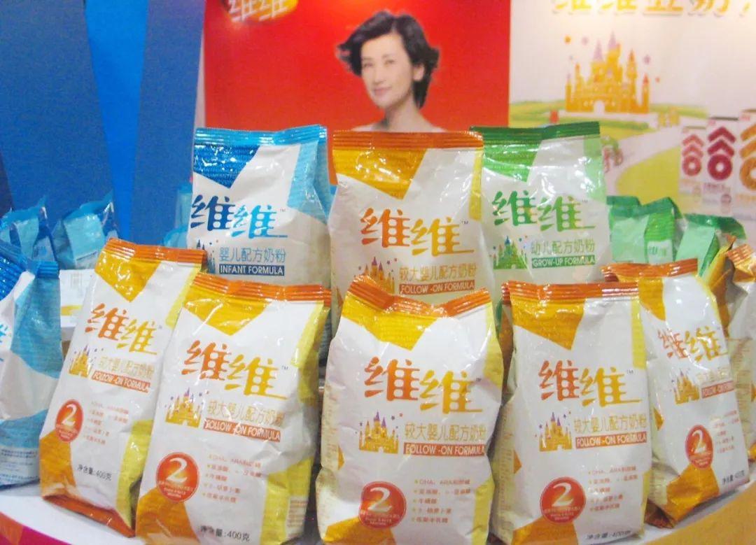 ▲维维奶粉(资料图,图片来源:视觉中国)