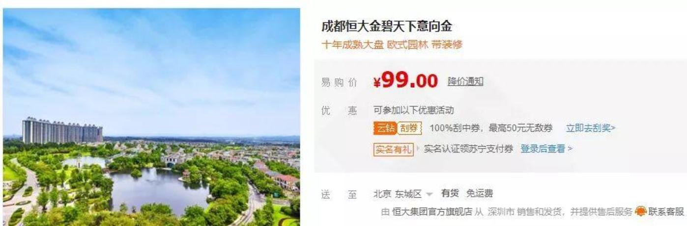 博马澳门网站|特朗普欲废出生公民权 日媒:不影响中国生育游客