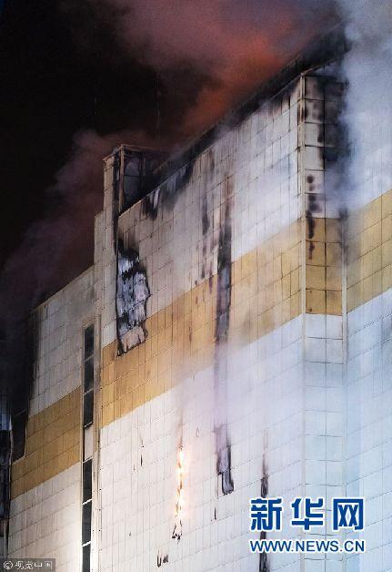 俄罗斯一购物中心火灾已致37人遇难图片 43364 431x628