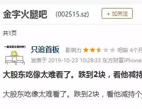 鹿鼎娱乐官网手机版下载_造价工程师与中级职称是否具有同等效力?