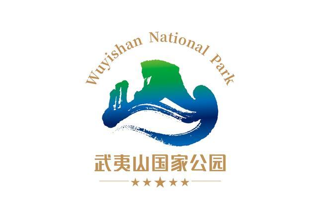 武夷山国家公园形象标识启用