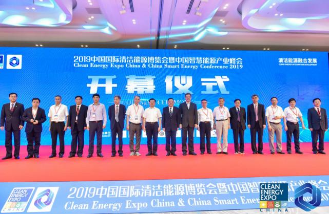 """中国国际清洁能源博览会在杭开幕 """"浙江方案""""备受关注"""