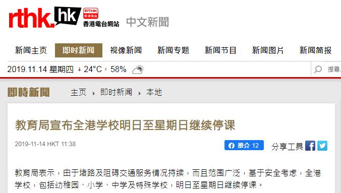 bet356赞助哪些-无锡高温已经预警十连发!坚持一下,降温就在后天