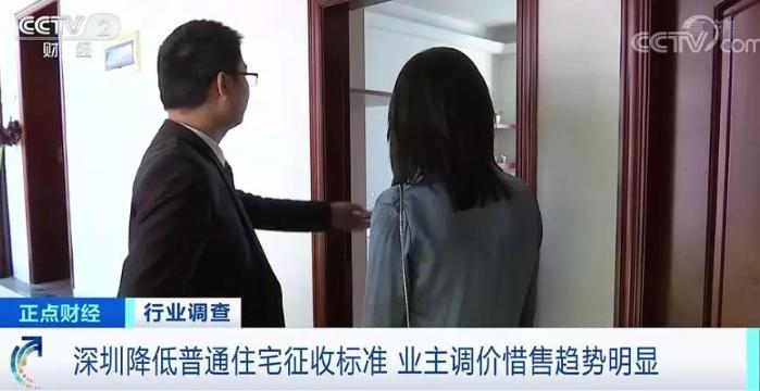 盈丰国际送58|枣庄计划选派100名机关、事业单位人员到村担任党组织书记