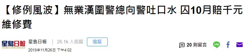 太阳城注册开户·佳讯飞鸿2018年净利约增12% 参股子公司拟科创板上市