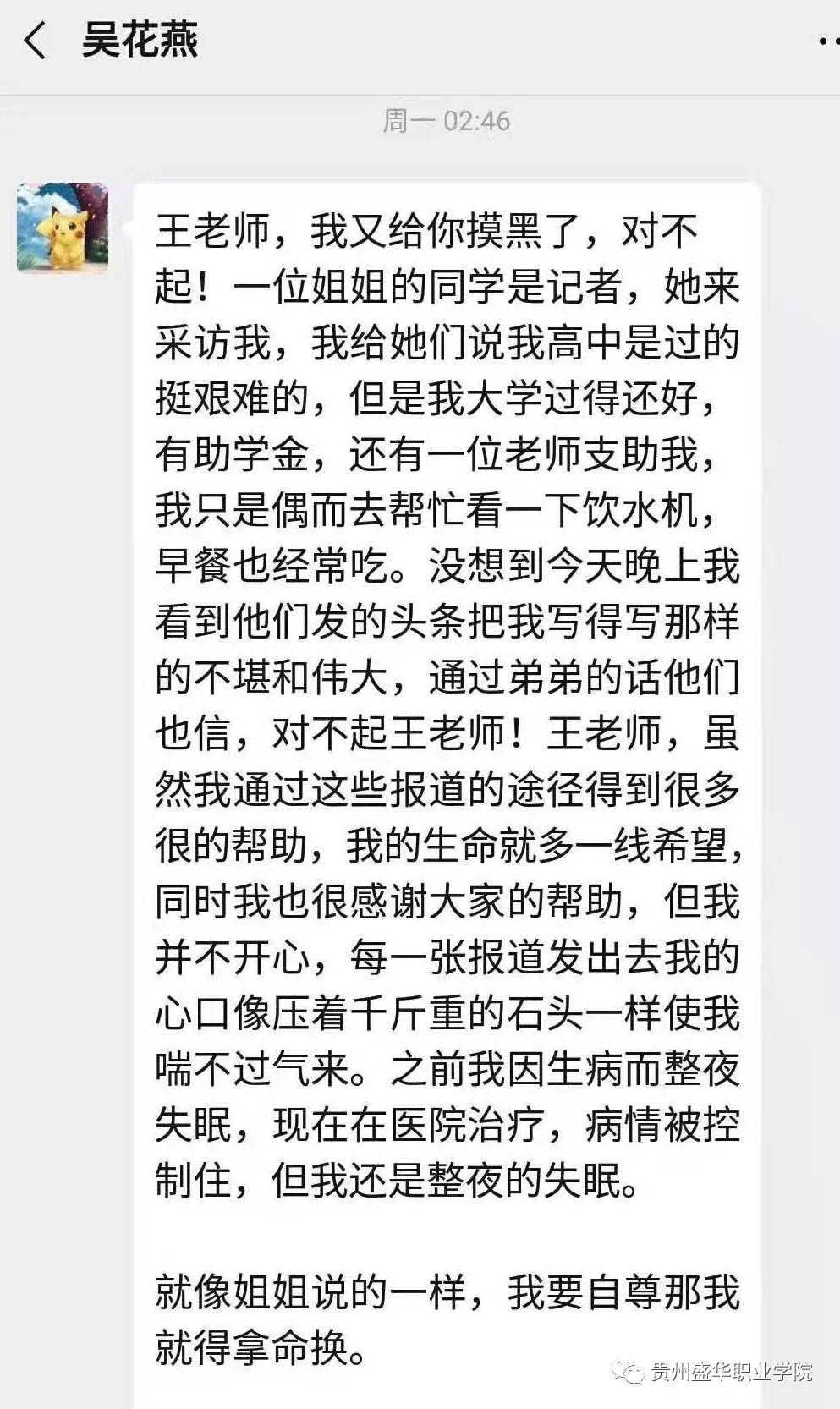 """兔玩娱乐官网 - 外交部回应基里巴斯与台""""断交"""":高度赞赏"""