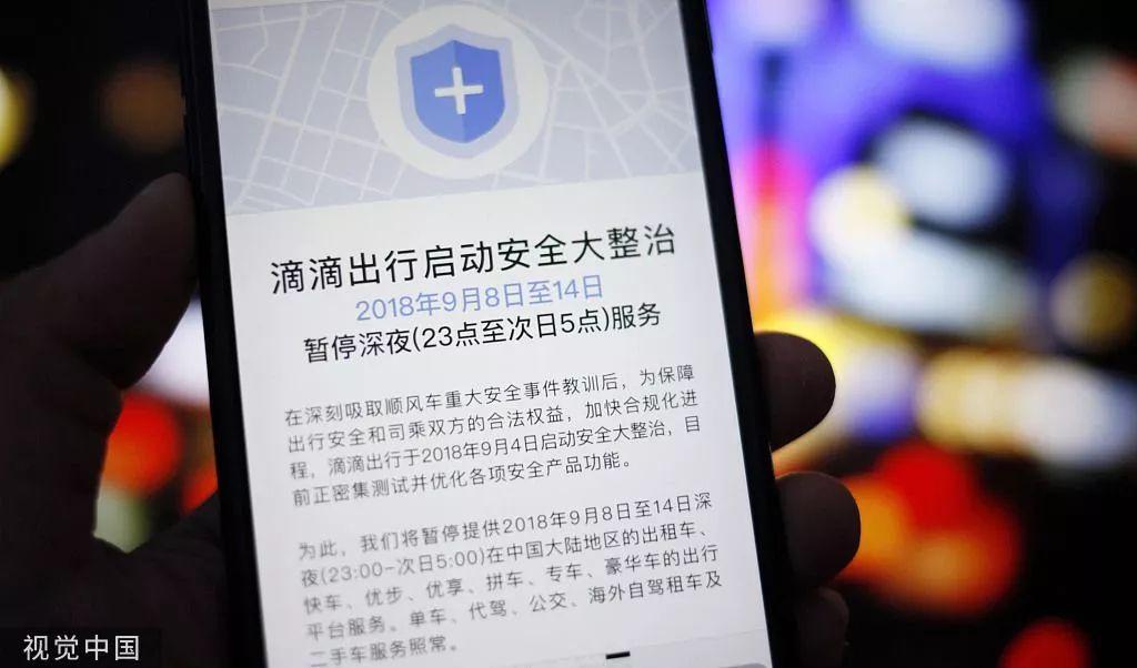 55预测加拿大网站 航天信息在第十届中国国际服务外包交易博览会荣获多项大奖
