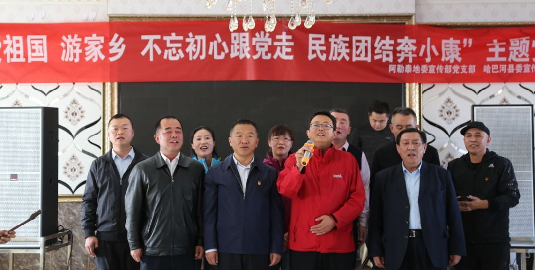阿勒泰地委宣传部、哈巴河县委宣传部开展主题党日活动
