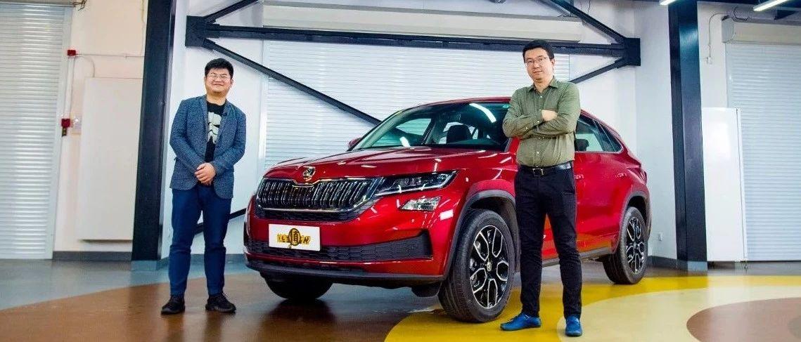 20万能买到合资中型Coupe SUV?柯迪亚克GT了解一下!