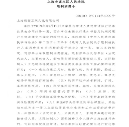 尊皇yule - 牵涉诈骗案要交保证金?成都一女士被骗30万元