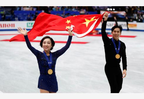 隋文静、朱婷获中央和国家机关青年联合会委员会委员提名