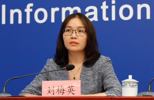 北京外商投资企业达4万余家 实际利用外资1600多亿美元