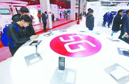 澳门赌场95数表-人民日报头版:世界移动通信大会中国5G手机成亮点