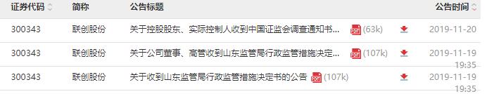ag澳门金沙手机版下载 巴普蒂斯唐破门李建滨失误 染红,武汉卓尔1-0大连一方