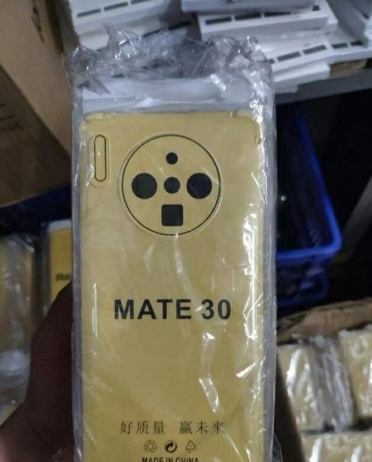 华为Mate 30保护壳曝光:有望搭