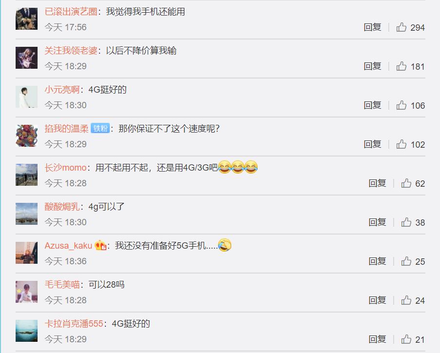 「新黄金线上娱乐」南仁东、程开甲等28人获授国家荣誉称号