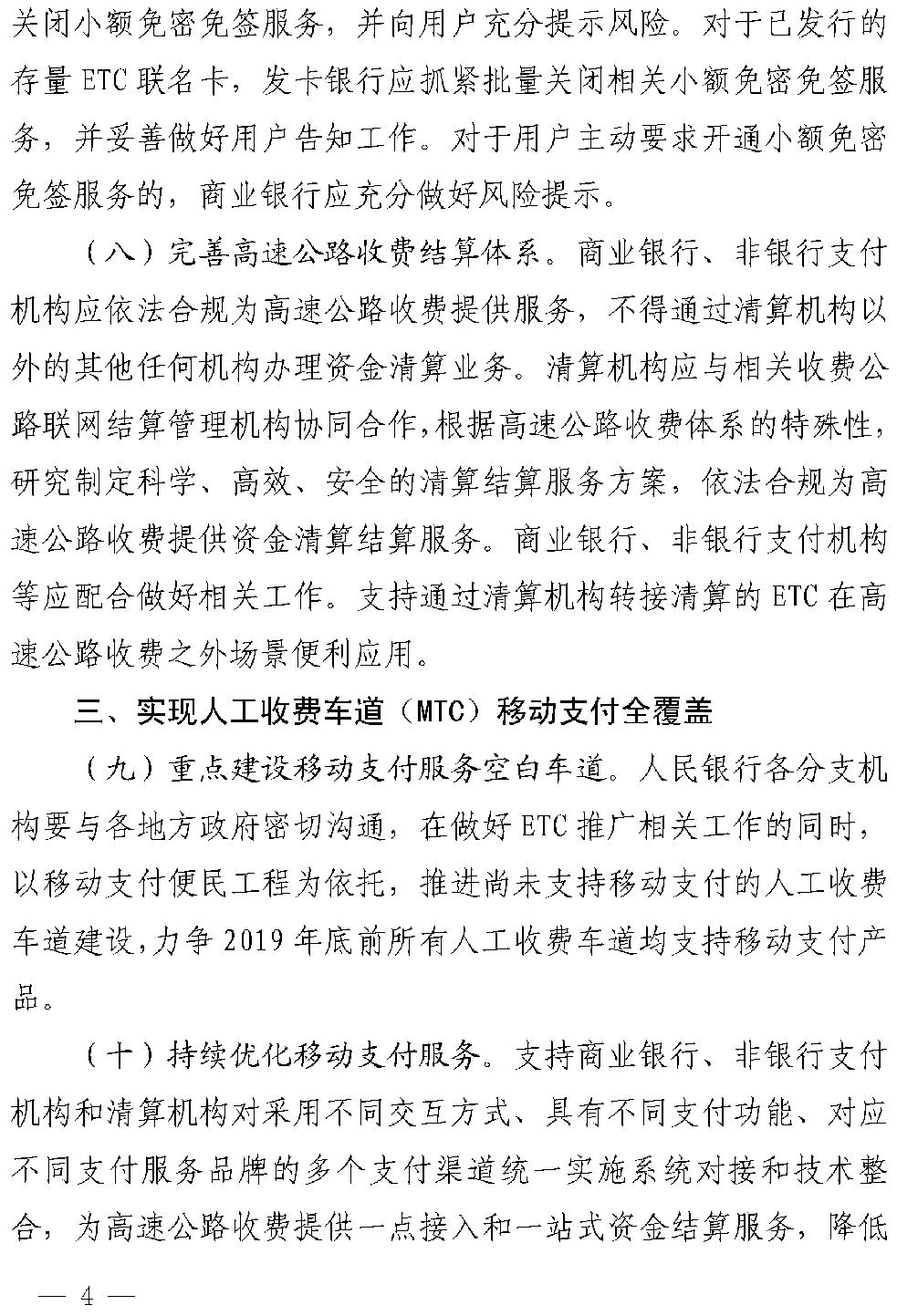 「宝马娱乐是黑网」裁员50%,又一国产手机巨头不行了!