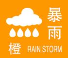 湖南多地发布暴雨、雷电天气预警!