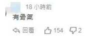 「手机娱乐博彩888」魅族 16T详细评测:让年轻人买得起的大屏娱乐旗舰