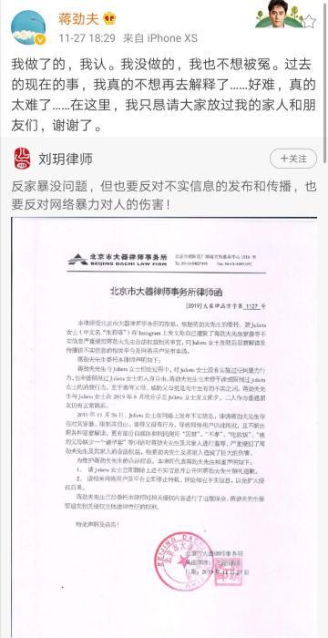 土豆娱乐平台注册_2019年中国教科院实验区学校体育美育改革成果展示活动举行