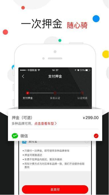 盈彩吧,评论:刘慈欣很好 但电力公司却不是培养作家的