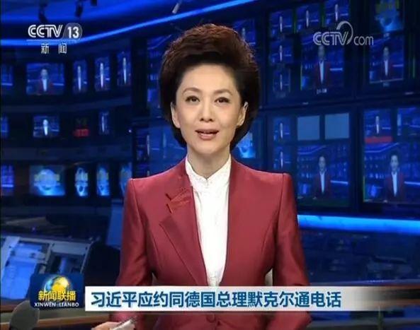 ▲央视报道截图