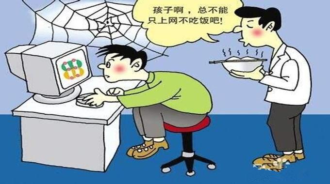 中国青年报连发5篇文章评价网瘾问题 不要暴力治疗