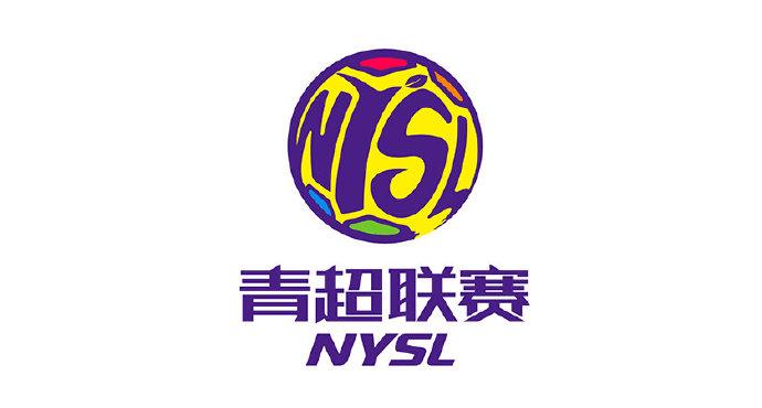 青超U13 U17组全国总决赛将于9月28日至10月16日举行