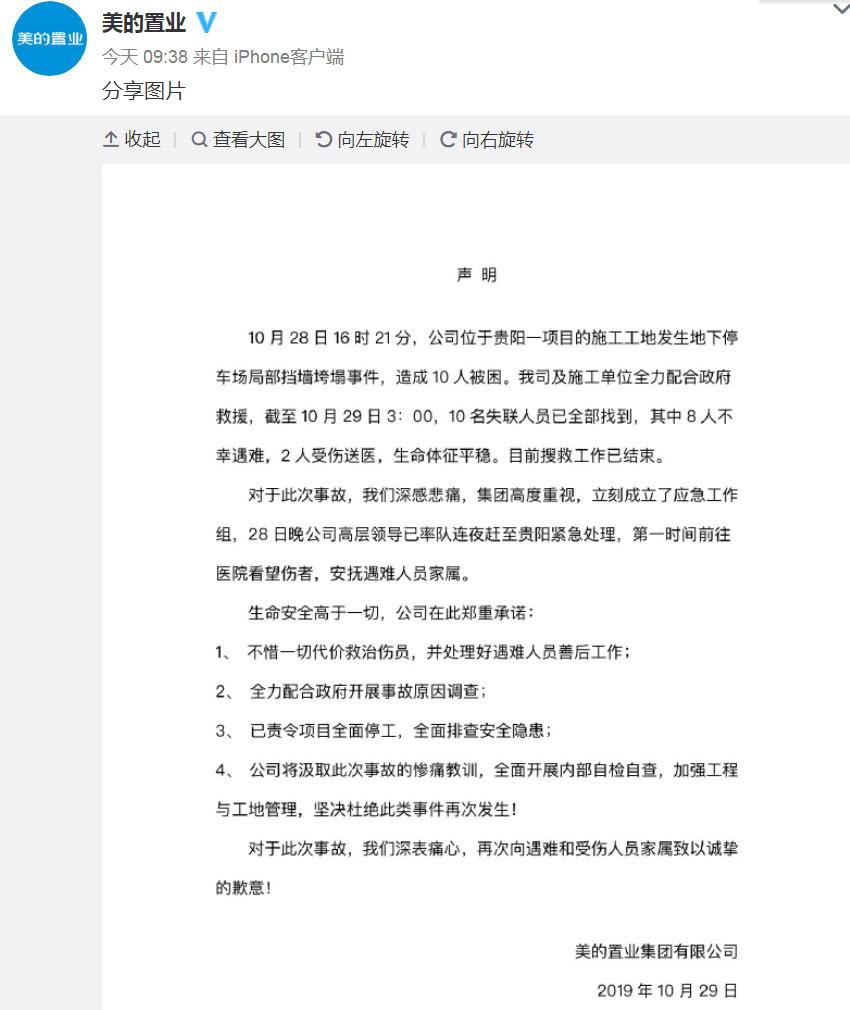 澳门909娱乐网,陈俊卿:直言敢谏,公忠体国