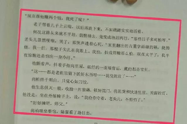 速彩娱乐官方网站注册_人民日报海外版:工具书APP该不该收费?