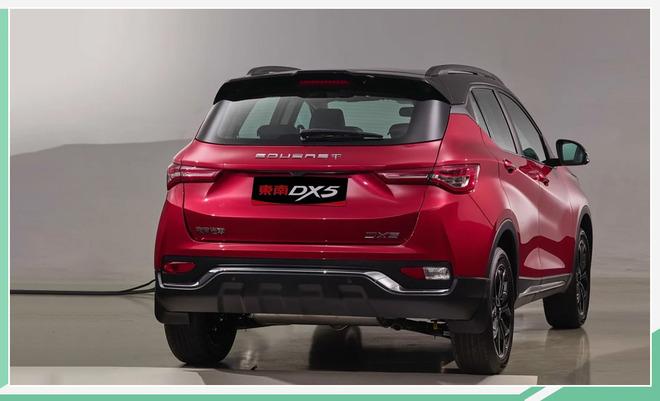 东南全新车型DX5预售价6.99万起 将于今年上市
