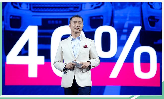 9月销量攀升18% 捷豹路虎在华连续3个月逆势增长