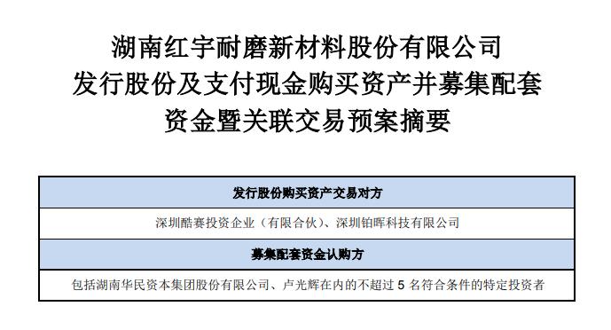 酷爱博娱乐场账号注册 中国驻美国大使馆举办国庆70周年侨学界专场招待会
