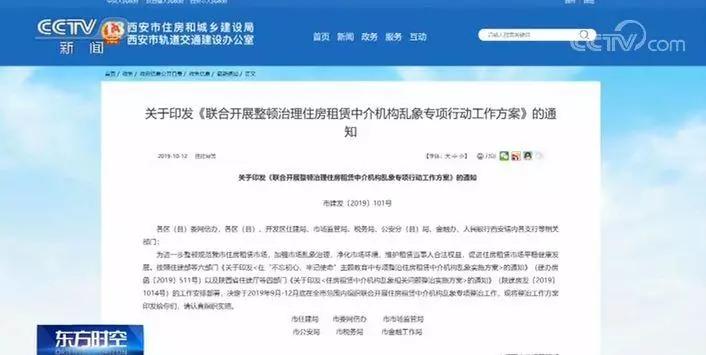 "www.1soccer.com - 从茅台及汾酒官微看不寻常的""二李""""茅汾会"""