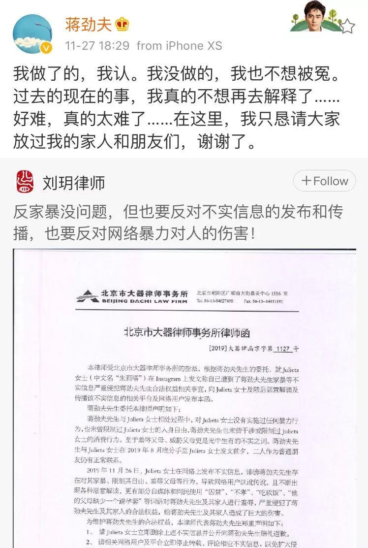 鑫鼎注册送18-比宝马X6大,90万买了它却总被路人说只值30万!