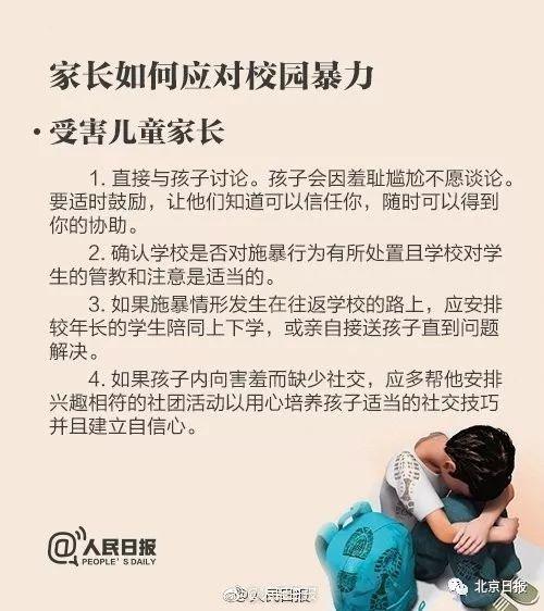 """比凤凰平台奖金高的_涉辽宁贿选案""""双面人""""被查 曾被誉为北方袁隆平"""
