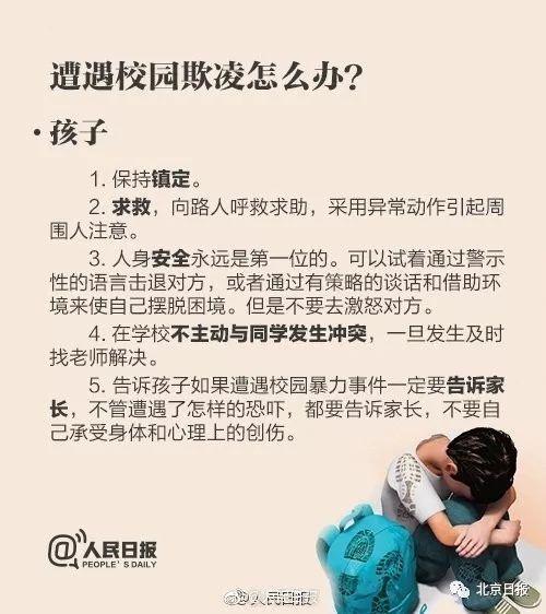 bwin登陆平台地址·四川省纪委书记王雁飞:环保督察 将加大问责力度