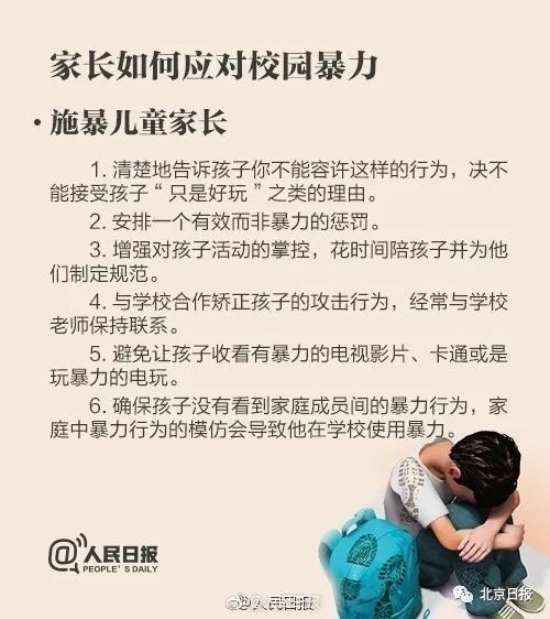 娱乐网投送彩金-这是中国海军的传统弱点,目前还没有很好的解决办法