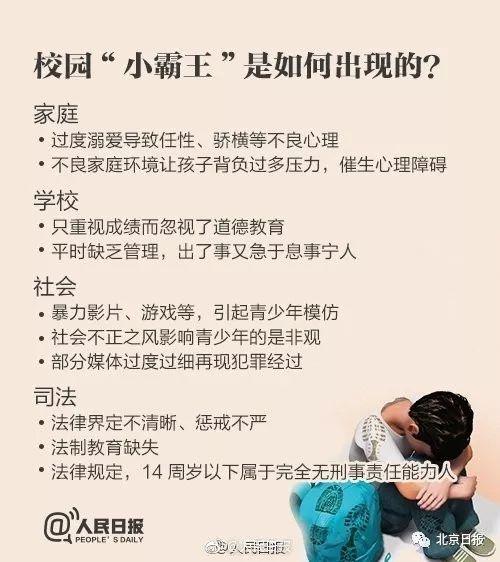 羽林娱乐网|十二星座女谁难嫁人,你妈逼你结婚了吗?