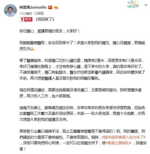 电子世界官网·华闻传媒扣非净利大跌 资本猛人接盘前途难料