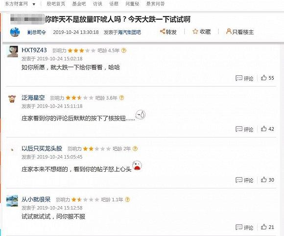 178娱乐网页版,北京城市副中心控规获批复 与廊坊北三县四个统一