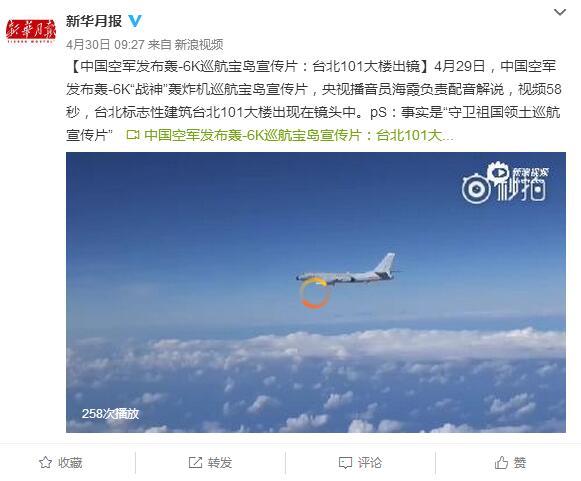 6K巡航宝岛宣传片:台北101大楼出镜明冬仍有雪